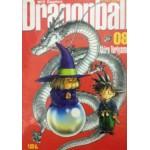 DRAGON BALL บิ๊กบุ๊ค เล่ม 08