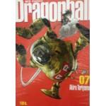 DRAGON BALL บิ๊กบุ๊ค เล่ม 07