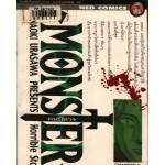 MONSTER (คนปีศาจ) CHAPTER 09