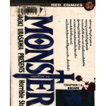 MONSTER (คนปีศาจ) CHAPTER 13