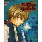The Prince of Tennis เล่ม 15 (ปกเก่า)