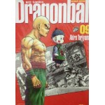 DRAGON BALL บิ๊กบุ๊ค เล่ม 09