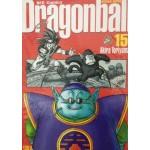 DRAGON BALL บิ๊กบุ๊ค เล่ม 15