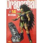 DRAGON BALL บิ๊กบุ๊ค เล่ม 14