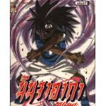 นินจาคาถา โอ้โฮเฮะ นารูโตะ เล่ม 27 (ปกเก่า)