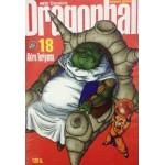 DRAGON BALL บิ๊กบุ๊ค เล่ม 18