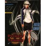 THE PRINCE OF TENNIS เล่ม  27 (พิมพ์เก่า)