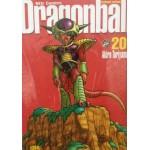 DRAGON BALL บิ๊กบุ๊ค เล่ม 20