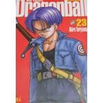 DRAGON BALL บิ๊กบุ๊ค เล่ม 23