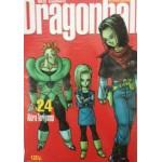 DRAGON BALL บิ๊กบุ๊ค เล่ม 24