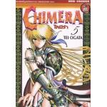 CHIMERA ไคมีร่า เล่ม 05