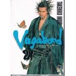 Vagabond เล่ม 21