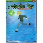A WONDER BOY หนุ่มน้อยทะลุมิติ เล่ม 04