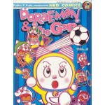 DORAEMON AND THE GANG 06