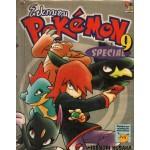 POKEMON SPECIAL เล่ม 09 (ปกเก่า)