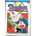 DORABASE ตำนานซูเปอร์เบสบอล เล่ม 03