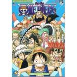 วันพีช One Piece เล่ม 51