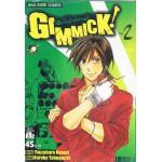 GIMMICK! เอฟเฟกต์เทพ เล่ม 2