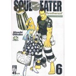Soul Eater เล่ม 06