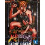 JOJO ล่าข้ามศตวรรษ Part6 STONE OCEAN 01