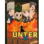 hunterXhunterฮันเตอร์Xฮันเตอร์ 10