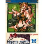 JOJO ล่าข้ามศตวรรษ Part6 STONE OCEAN 04