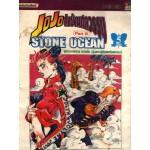 JOJO ล่าข้ามศตวรรษ Part6 STONE OCEAN 05