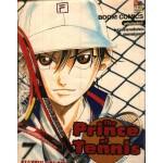 THE PRINCE OF TENNIS เล่ม  07 (พิมพ์เก่า)