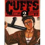 CUFFS 17