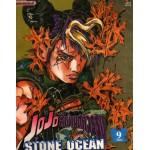 JOJO ล่าข้ามศตวรรษ Part6 STONE OCEAN 09