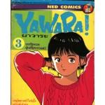 YAWARA ยาวาระ เล่ม 03