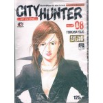 CITY HUNTER 08