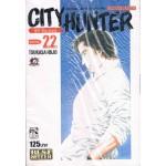 CITY HUNTER 22