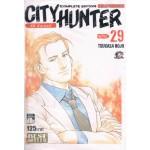 CITY HUNTER 29
