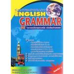 CONTEMPORARY ENGLISH GRAMMAR (ไวยากรณ์อังกฤษร่วมสมัย ฉบับเรียนด้วยตนเอง)