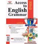 Access to English Grammar Book 1 รศ.อรสา
