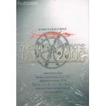 ตำรายิปซี TAROT 2000 พร้อมเอกสาร (ฉบับพิมพ์ครั้งที่ 9)