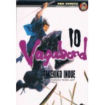 Vagabond เล่ม 10