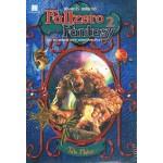 Fallzero Fantasy ฟาลเซโร่ แฟนตาซี เล่ม 2