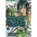 Trinity BLOOD ทรินิตี้ บลัด เล่ม 08