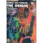 MOBILE SUIT GUNDAM THE ORIGIN เล่ม 12