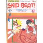 SKIP BEAT เล่ม 14