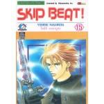 SKIP BEAT เล่ม 15