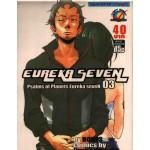 EUREKA SEVEN Psalms of Planets Eureka seven เล่ม 03
