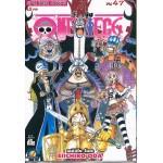 วันพีช One Piece เล่ม 47