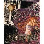 D-Grayman เล่ม 12