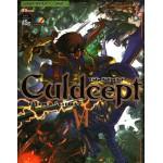 Culdcept ศึกการ์ดเทพเจ้าพิภพ 06