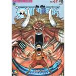วันพีช One Piece เล่ม 48