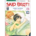SKIP BEAT เล่ม 16