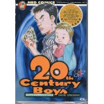 20th Century Boys เล่ม 02